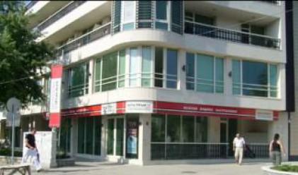 Български имоти се влива в Булстрад
