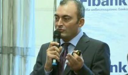 Адрес: Пазарът на имоти е много важен за българина