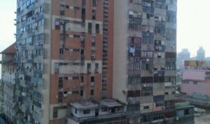 Как се живее в най-скъпия за чужденците град?