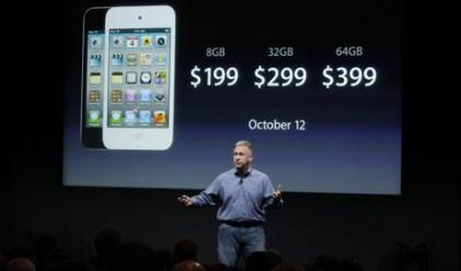 Apple представи новия iPhone 4S