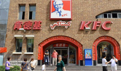 KFC в Китай се прекръсти ObamaFC