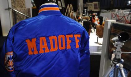 Изплащат първите обезщетения за измамите на Мадоф
