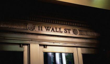 Хакери заплашиха да блокират NYSE