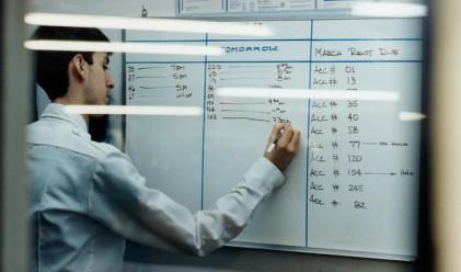 ПИБ удължава промоционална кампания по кредити