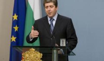 Г. Първанов: Връзките с Бразилия ще преминат на друго ниво