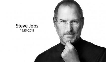 Почина Стив Джобс