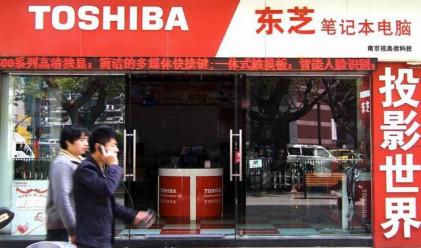 Toshiba създадоха най-тънкия и лек таблет