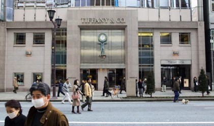 Колко струва Tiffany?