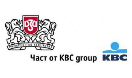 KBC отправя търгово за акциите на ДЗИ