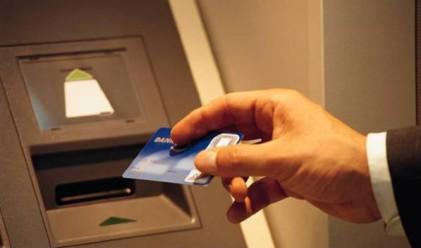 Теглите ли пари от банкомати на други банки?