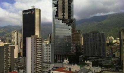 Десет изоставени небостъргачи