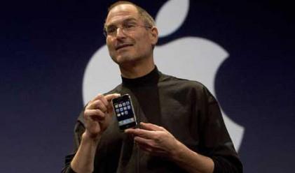 Спряха телефонната война в памет на Стив Джобс