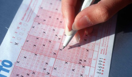 Българин спечели 1 млн. лири от британската лотария