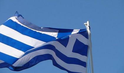 МВФ и ЕЦБ може да откажат финансова помощ на Гърция