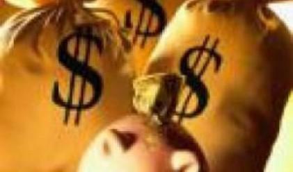 Банките  принудени да увеличат ликвидността си
