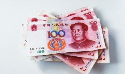 Юанът поскъпна рекордно спрямо долара