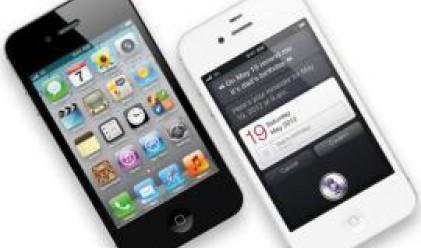 Над 1 млн. поръчки за iPhone 4S за един ден