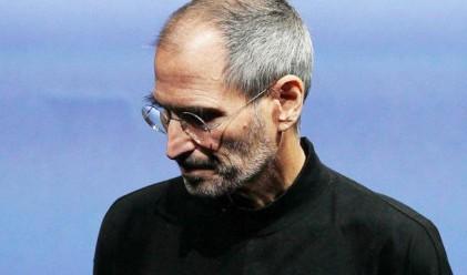 Спиране на дишането е причинило смъртта на Стив Джобс