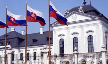 Бъдещето на европейския спасителен фонд решават в Словакия