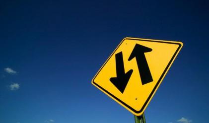 Американският фондов пазар забуксува на място във вторник