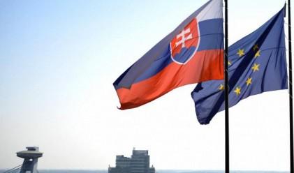 Словакия остана без правителство заради спасителния фонд