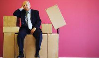 Безработицата във Великобритания най-висока от 17 г.