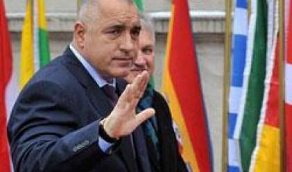 Борисов приет с военни почести в Румъния