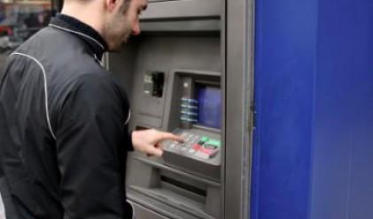 А вие, внасяте ли пари през банкомат?