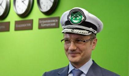 Най-странните руски олигарси