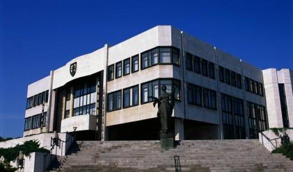 Партиите в Словакия сключиха сделка за спасителния фонд