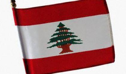 Съветват Кипър да свие разходите