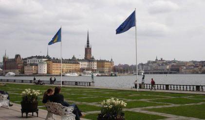 Швеция е държавата с най-голямо равенство