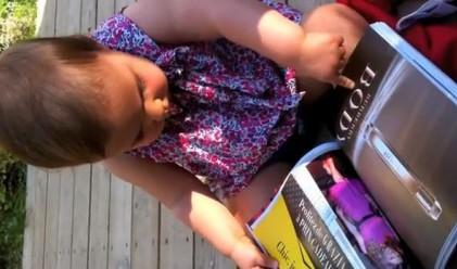 Днешните деца и iPad-ите