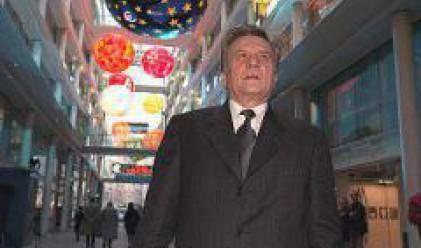 Трише настоява за финансова бдителност
