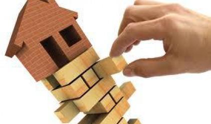 ИМФ: Финансовите рискове пред България са минимални