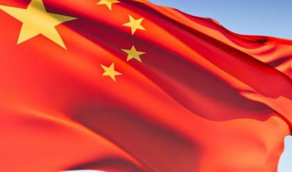 Китай стана най-големия търговския партньор на ЕС