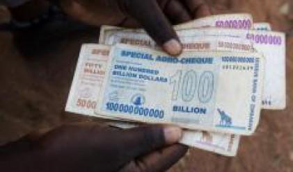 Интересни факти за обезценката на парите