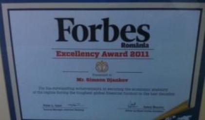 Форбс-Румъния удостои Дянков с награда