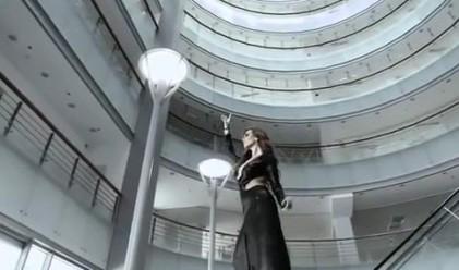 БенчМарк Бизнес Център в клип на Глория