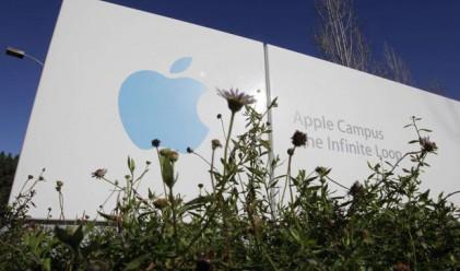 Печалбите на Apple за първи път разочароваха пазарите