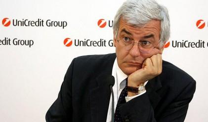 В Италия конфискуваха активи за 245 млн. евро от UniCredit