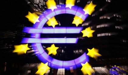 Премия за погребване на еврото учредиха във Великобритания