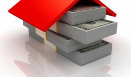 Страните, в които най-трудно можете да купите имот