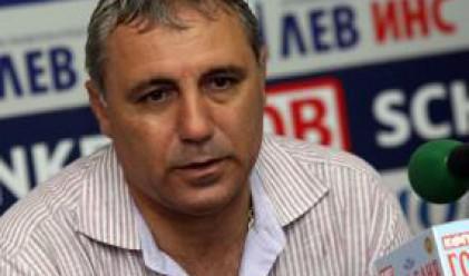 Христо Стоичков: Европо, отвори се