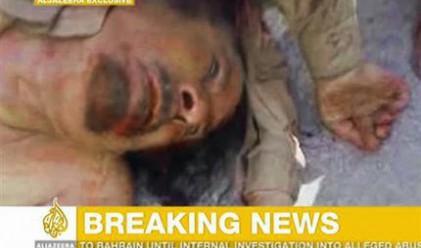 18-годишен е застрелял Кадафи