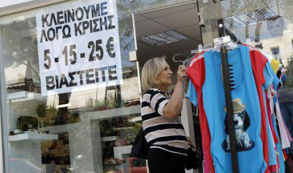 Искат или не- гърците ще пестят
