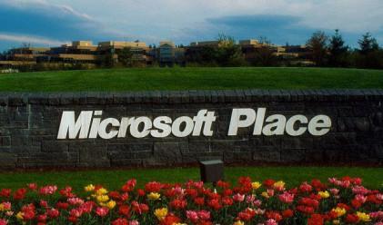 Microsoft държи 51 млрд. долара кеш извън САЩ