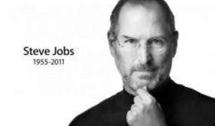 Стив Джобс: една сложна и противоречива личност