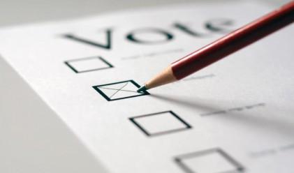 Гласуваме само със знак