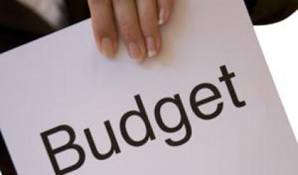 В очакване на бюджета...